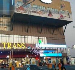 TransPark Juanda Front Side